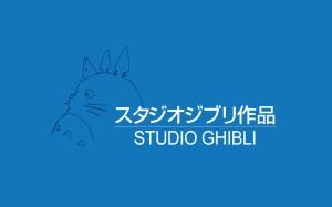 totoro-studio_00311019